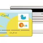 自動車税をクレジットカード払いで納付できる都道府県[平成29年度]