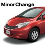中古車の購入 買うならマイナーチェンジ後の後期型モデル?