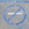 中古車 購入 禁煙車の探し方 タバコ臭い車を確実に避ける4つの方法