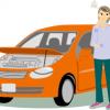 中古車販売の瑕疵担保責任について