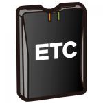 中古車の購入 ETCのセットアップ
