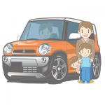 中古車の購入 納車費用とは?