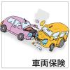 中古車 車両保険が高くて…車両保険に入らなくてもいい境界線とは?