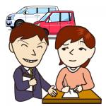 中古車の購入 注文書や契約書にサインする前に