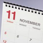中古車は11月になると安くなるって本当?